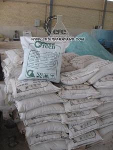 iron sulfate bag